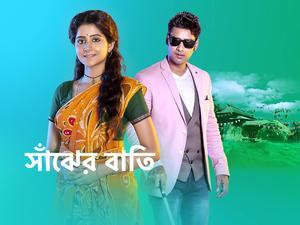 TVwiz - Star Jalsha - Channel Schedule