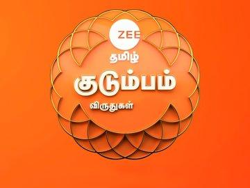 Zee Tamil Kudumbam Viruthugal 2018