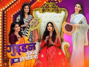 TV-Series - Guddan Tumse Na Ho Payega - TVwiz - Episode 43